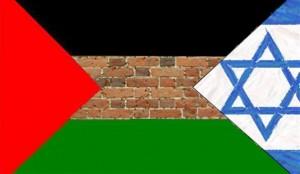 Palestinsko pitanje 1